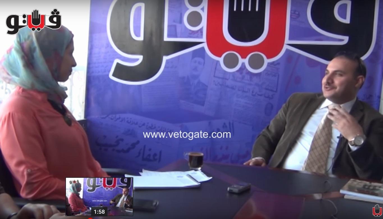 دكتور سيد الخشت حوار اعلامي مع فيتو