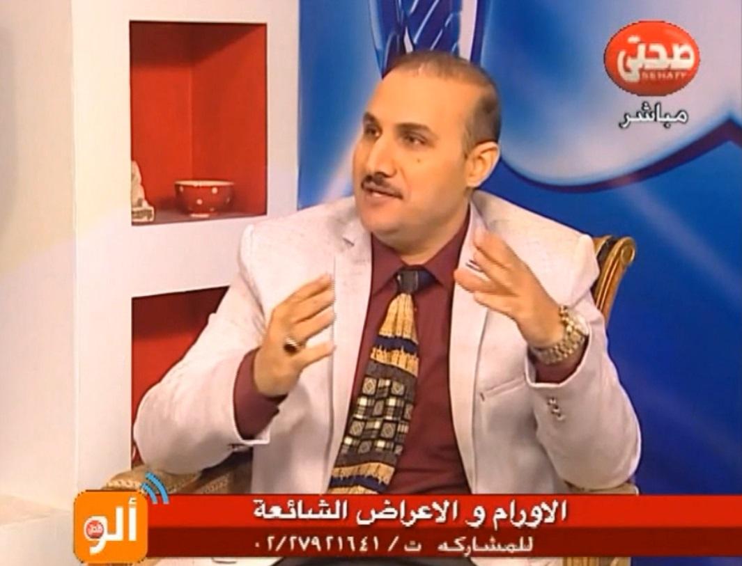 دكتور سيد الخشت خبير الحالات الحرجة وأمراض كبار السن