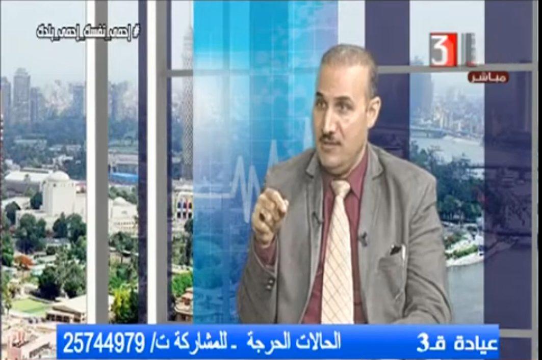 دكتور: سيد الخشت - خبير علاج ومتابعة الحالات المركبة والحرجة والمزمنة والرعاية والغير مشخصة طبيا
